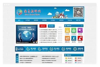 正立教育咨询(海南)有限公司