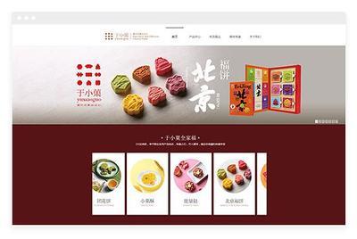 仙桂食品(北京)有限公司