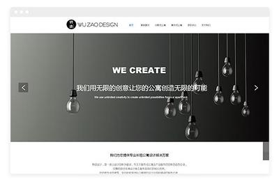 物造者(上海)科技有限公司