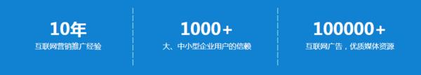 南昌莫非傳媒網絡公司.png